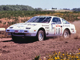 Nissan 300ZX Rally Car (Z31) 1985 images