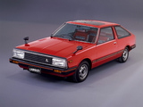 Photos of Nissan Langley (N10) 1980–82