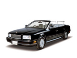 Images of Nissan President Electric Car (JNHG50rev) 1991