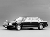 Photos of Nissan President (JHG50) 1990–98