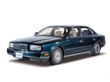 Nissan President (JHG50) 1990–98 wallpapers