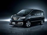 Images of Autech Nissan Serena Rider Black Line (C26) 2011