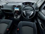 Pictures of Autech Nissan Serena Rider Black Line (C26) 2011