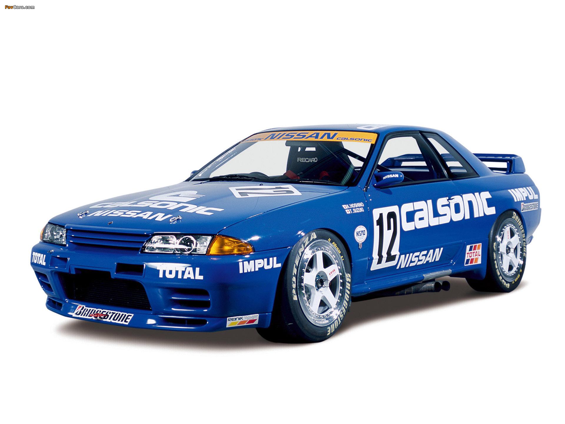 Nissan Skyline Gt R Jgtc Race Car R32 1989 93 Images