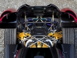 Pagani Huayra 2012 wallpapers