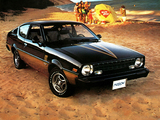 Images of Plymouth Arrow GT 1978