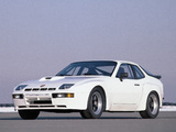 Photos of Porsche 924 Carrera GTS (937) 1981