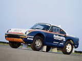 Pictures of Porsche 959 Paris Dakar 1985