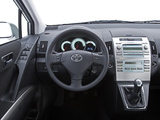 Pictures of Toyota Corolla Verso 2007–09