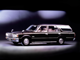 Pictures of Toyota Crown Custom Deluxe Wagon (S110) 1979