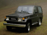 Images of Toyota Land Cruiser (BJ71V) 1985–90