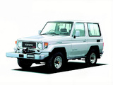 Photos of Toyota Land Cruiser (BJ71V) 1985–90