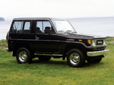 Toyota Land Cruiser (BJ71V) 1985–90 photos
