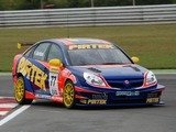 Vauxhall Vectra VXR BTCC (C) 2007–08 wallpapers
