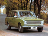 VAZ 2102 1971–88 wallpapers