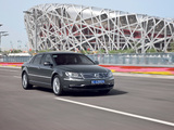 Volkswagen Phaeton W12 2010–16 wallpapers