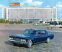 ZiL 117 1971–77 wallpapers