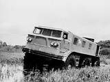 Images of ZiL 167 1962