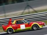 Fiat X1/9 Abarth Prototipo 128 (1973–1974) pictures