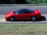 Acura NSX Prototype (1989) wallpapers