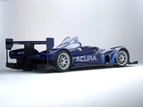 Acura ALMS Race Car Concept (2006) pictures