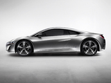 Acura NSX Concept (2012) pictures