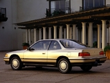 Acura Legend Coupe (1987–1990) photos