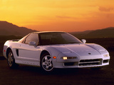 Acura NSX (1991–2001) images