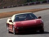 Images of Acura NSX Prototype (1989)