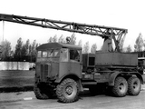 Photos of AEC Matador 854 (1938–1952)