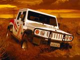 Agrale Marrua AM 150 (2004) images