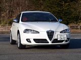 Alfa Romeo 147 White Edition 937B (2008) photos