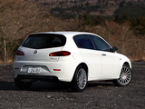 Alfa Romeo 147 White Edition 937B (2008) wallpapers