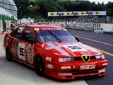 Photos of Alfa Romeo 155 2.0 TS D2 Evoluzione SE063 (1995)