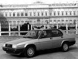 Alfa Romeo 90 162A (1984–1986) wallpapers