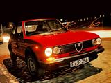 Alfa Romeo Alfasud ti 901 (1978–1980) pictures