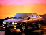 Alfa Romeo Alfetta 2.0i Quadrifoglio Oro 116 (1983–1984) wallpapers