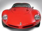 Abarth Alfa Romeo 1300 Berlinetta by Colani (1959) pictures
