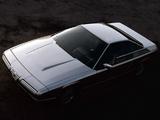 Alfa Romeo Delfino Concept (1983) pictures