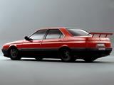 Alfa Romeo 164 Pro-Car SE046 (1988) photos