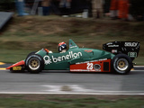 Alfa Romeo 184T (1984) wallpapers