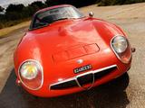 Alfa Romeo Giulia TZ 105 (1963–1967) wallpapers