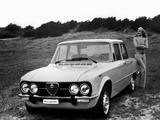 Alfa Romeo Giulia Super 1300 115 (1974–1977) pictures