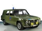 Images of Alfa Romeo Giulia Super Polizia Speciale 105 (1967–1974)