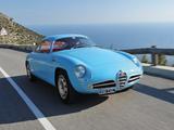 Alfa Romeo Giulietta SVZ 750 (1956–1958) images