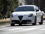 Images of Alfa Romeo Giulietta Veloce JP-spec (940) 2017