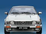 Alfa Romeo GTV 6 2.5 Grand Prix 116 (1984) images
