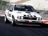 Alfa Romeo GTV 6 2.5 Group A 116 (1982–1986) wallpapers