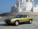 Pictures of Alfa Romeo Montreal 105 (1970–1977)