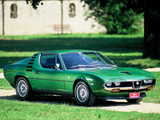 Pictures of Alfa Romeo Montreal 105 (1970–1977)